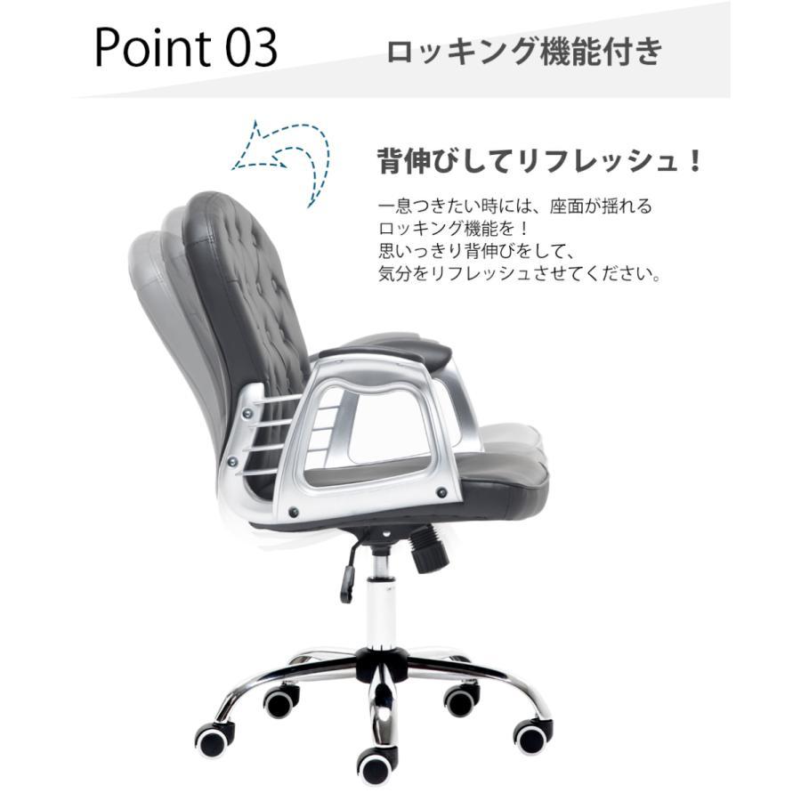 オフィスチェア おしゃれ デスクチェア 北欧  白 キャスター付き 昇降 回転 いす ロッキング機能 椅子 学習椅子 事務椅子 パソコンチェア 勉強椅子 PVCレザー mr-kagu 07