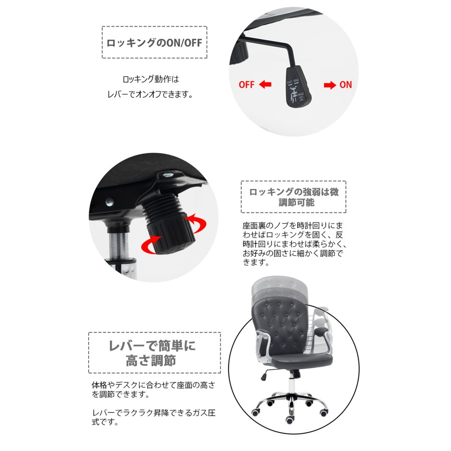 オフィスチェア おしゃれ デスクチェア 北欧  白 キャスター付き 昇降 回転 いす ロッキング機能 椅子 学習椅子 事務椅子 パソコンチェア 勉強椅子 PVCレザー mr-kagu 08