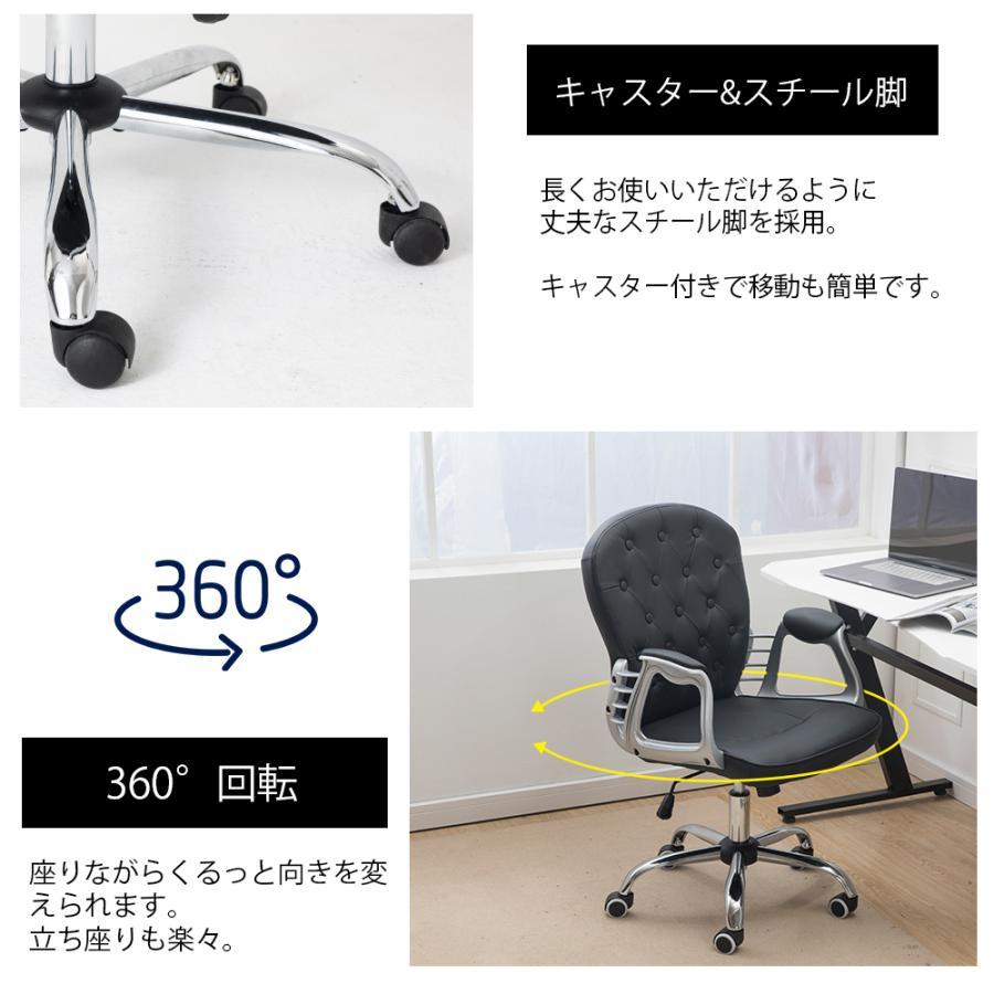 オフィスチェア おしゃれ デスクチェア 北欧  白 キャスター付き 昇降 回転 いす ロッキング機能 椅子 学習椅子 事務椅子 パソコンチェア 勉強椅子 PVCレザー mr-kagu 09