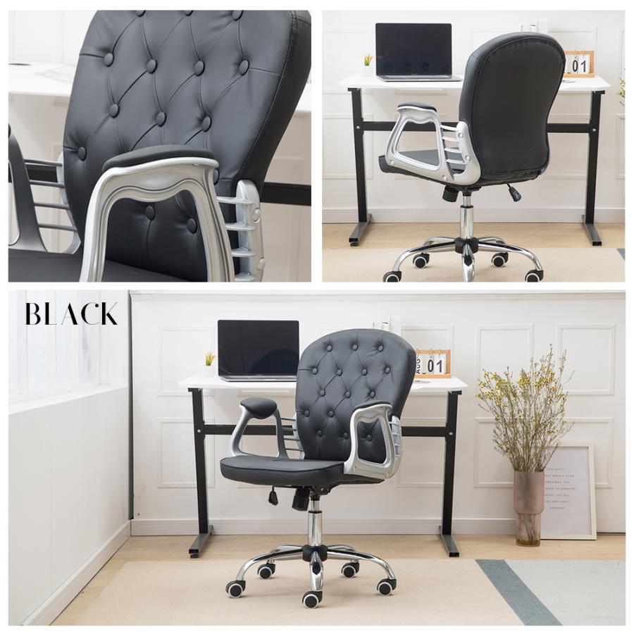オフィスチェア おしゃれ デスクチェア 北欧  白 キャスター付き 昇降 回転 いす ロッキング機能 椅子 学習椅子 事務椅子 パソコンチェア 勉強椅子 PVCレザー mr-kagu 10