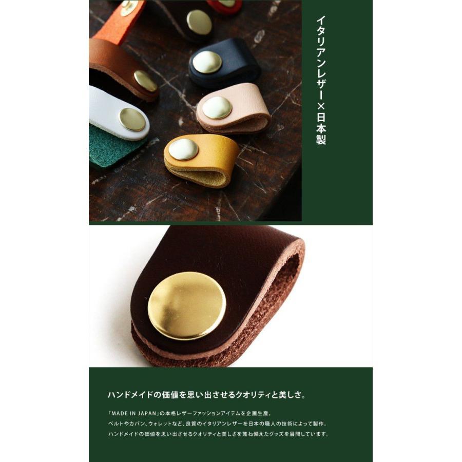 esperanto コードリール イヤホン コード ホルダー イタリアンレザー  メンズ  (メール便01)|mr-lunberjack|04