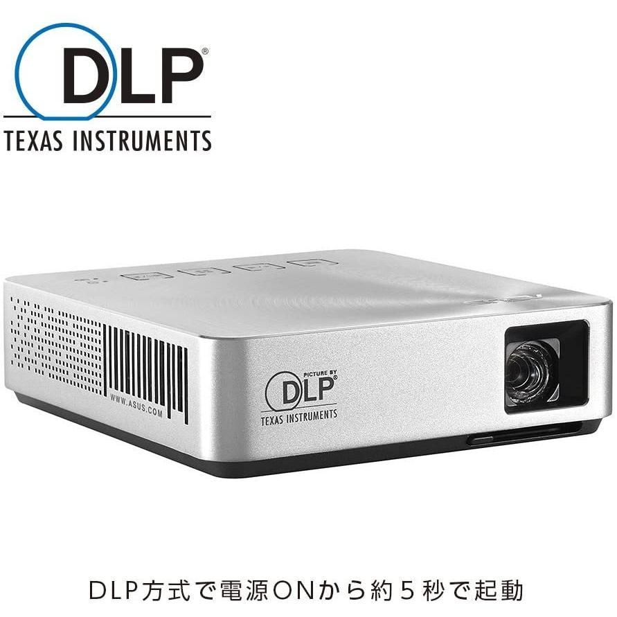 ASUS 小型ミニ プロジェクターS1 ( 軽量342g / 高さ3cm / 200ルーメン / HDMI MHL対応 / 6,000mAh mr-m 05