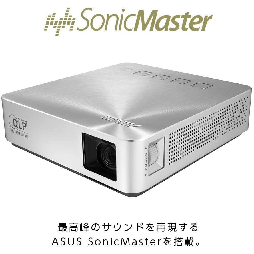 ASUS 小型ミニ プロジェクターS1 ( 軽量342g / 高さ3cm / 200ルーメン / HDMI MHL対応 / 6,000mAh mr-m 06