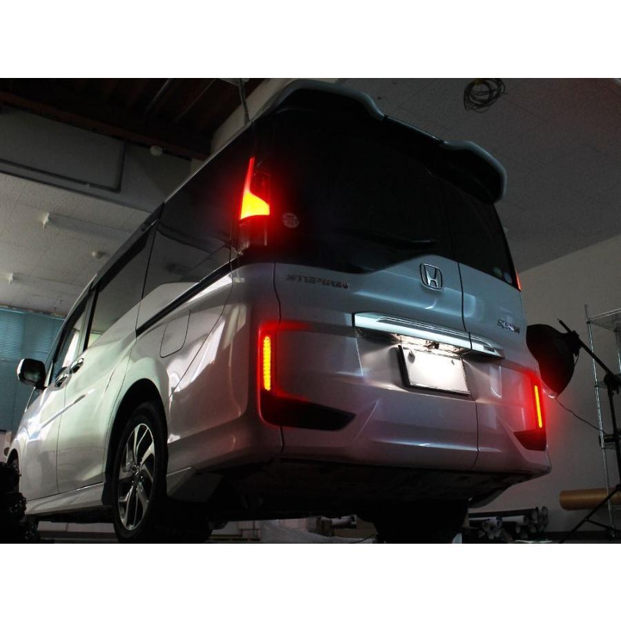 ステップワゴン Rp スパーダ ハイブリッド Led リフレクター テールランプ ブレーキランプ ストップランプ バックランプ 反射板 ライト リア Ah 8 1 Nexus Japan ネクサスジャパン 通販 Yahoo ショッピング