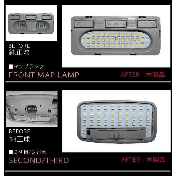 ノア 80系 ヴォクシー 80系 NOAH VOXY 前期 後期 LED ルームランプ ホワイト 152灯 パーツ グッズ カスタム|mr-store|03