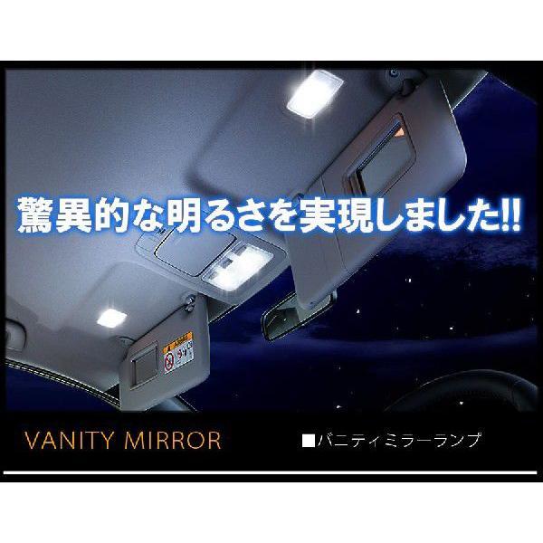 ノア 80系 ヴォクシー 80系 NOAH VOXY 前期 後期 LED ルームランプ ホワイト 152灯 パーツ グッズ カスタム|mr-store|04