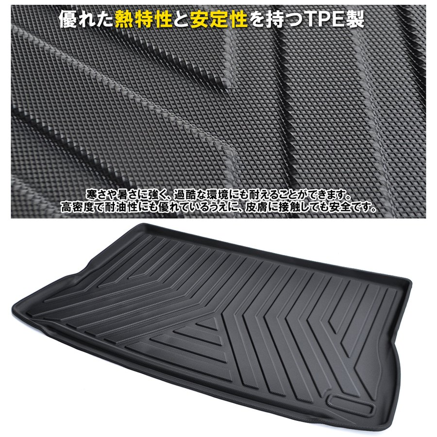 Kofferraummatte REZAW-PLAST RP103002