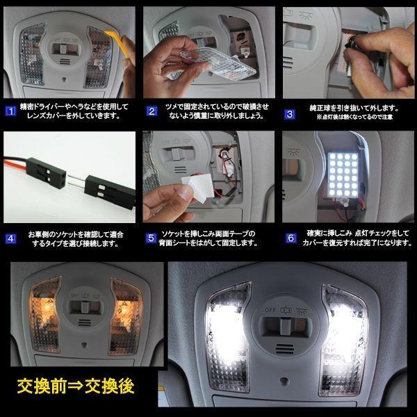 Ledルームランプ 18灯 汎用タイプ 選べる2色 ステップワゴン Rk ヴェルファイア N Box ノア ヴォクシー Vb 68 18 0 Nexus Japan ネクサスジャパン 通販 Yahoo ショッピング