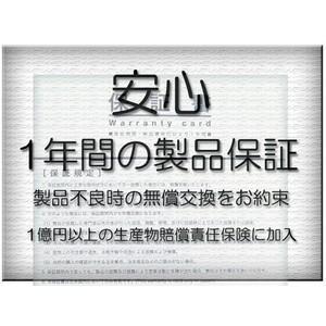 【全国送料無料】ASUS ZenPad 3 8.0 (Z581KL) ZenPad Z8 (ZT581KL) 交換用バッテリー C11P1514|mr-supply|02