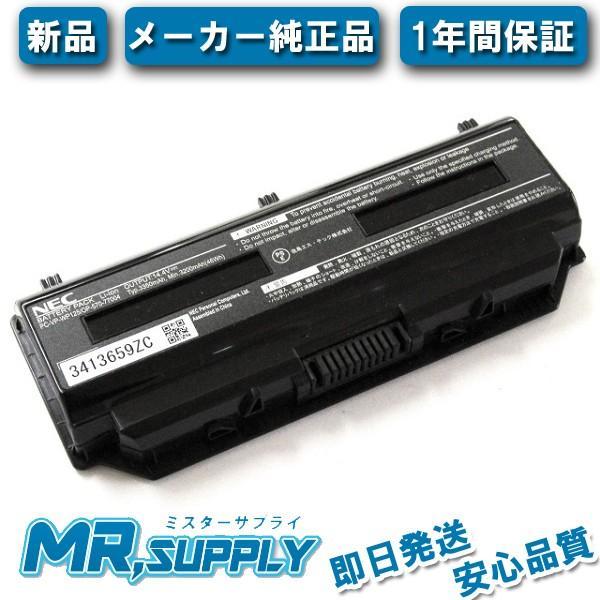 【全国送料無料】NEC 日本電気 バッテリパック リチウムイオン PC-VP-WP125|mr-supply
