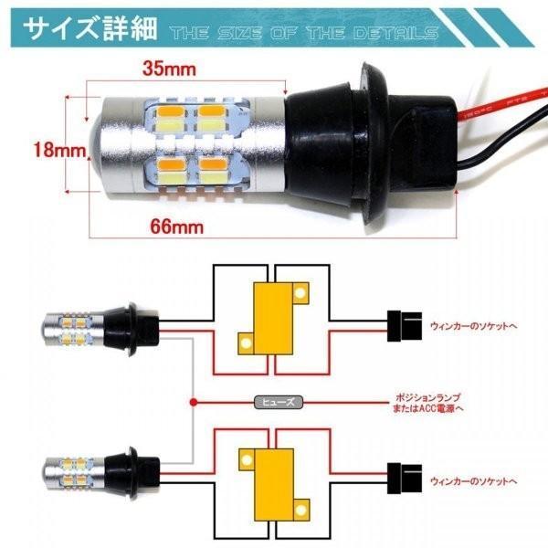 デリカD5 前期 LEDカスタムパーツ ウインカーポジション バックランプ mr1 04