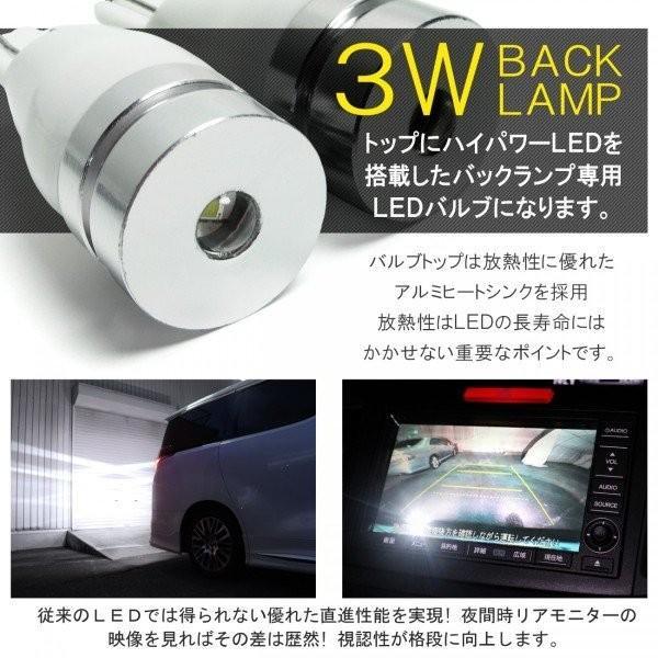 デリカD5 前期 LEDカスタムパーツ ウインカーポジション バックランプ mr1 05