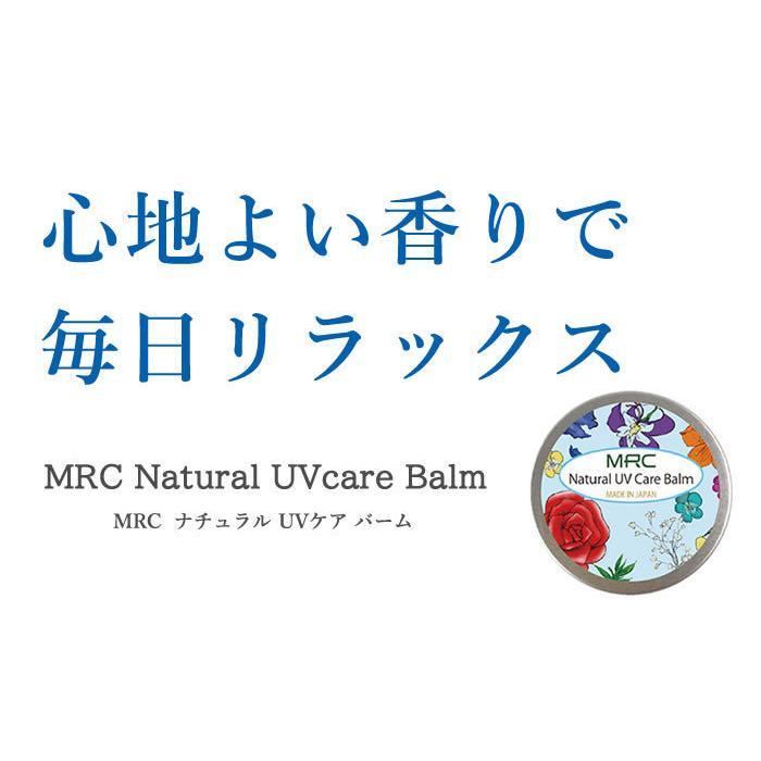 日焼け止め UVケア UV対策 UV保湿 UV乾燥対策 UV低刺激 オーガニック精油 MRCナチュラルUVケアバーム20gお得な2個セット|mrc|02
