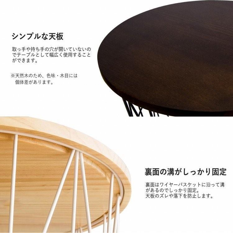 バスケットテーブル サイドテーブル 在庫処分 Lサイズ 木製 北欧 おしゃれ ナチュラル おもちゃ かご テーブル インテリア 家具 収納 アイデア 人気 送料無料|mrg-japan|06