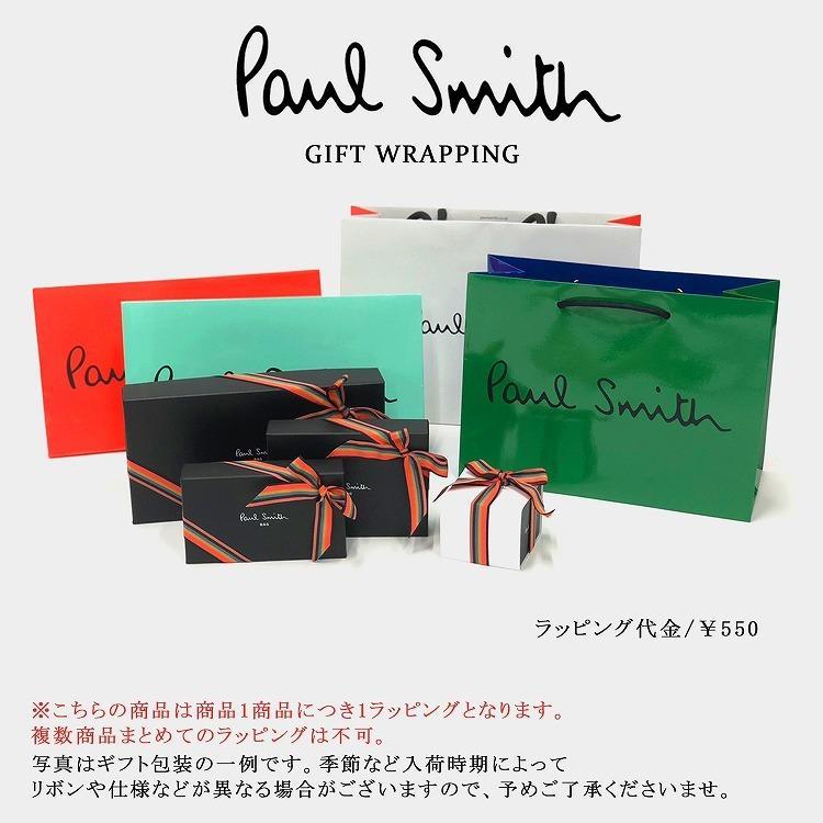 ポールスミス Paul Smith ネクタイピン タイバー 専用保存箱付属 メンズ ギフト ラッピング 人気 おすすめ メンズ 男性 160953|mrg-japan|04
