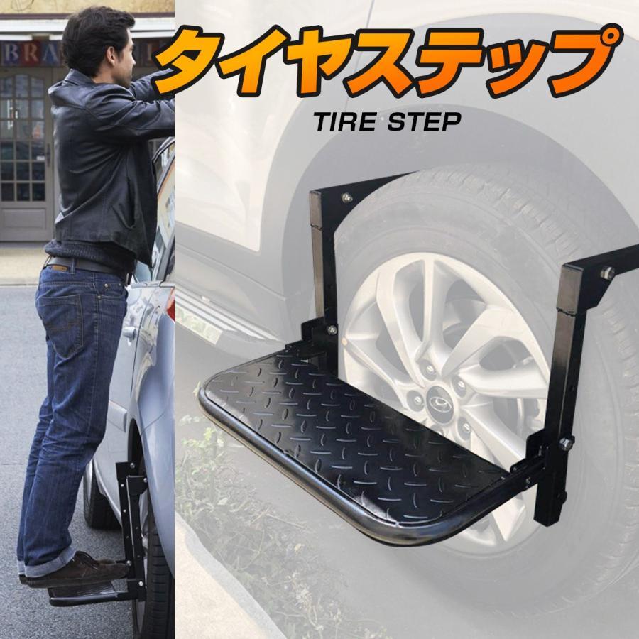 用 脚立 洗車