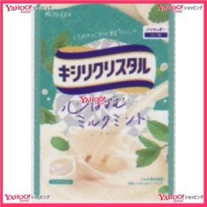 71G キシリクリスタルミルクミントのど飴