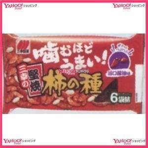 192G 三幸の堅焼柿の種醤油味
