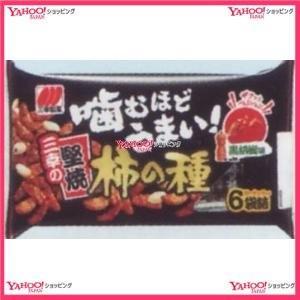 182G 三幸の堅焼柿の種黒胡椒味