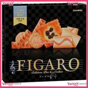 18個 フィガロ