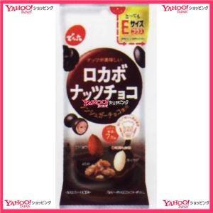 YCxでん六 34G Eサイズロカボナッツチョコ【チョコ】×50個 +税 【x】【送料無料(沖縄は別途送料)】|mrokkuni