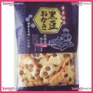 40G 菓匠逸品黒豆おかき