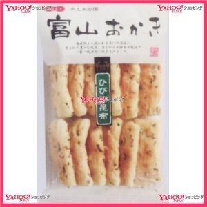 12枚 富山おかきひび餅昆布