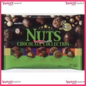 130G ナッツチョコレートコレクション