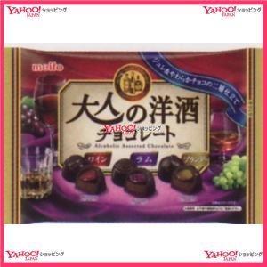 150G 大人の洋酒チョコレート