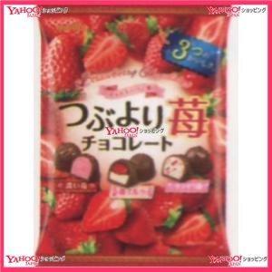 290G つぶより苺チョコレート