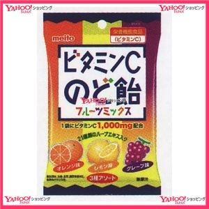 73G ビタミンCのど飴フルーツミックス