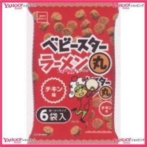 138G ベビースターラーメン丸チキン6袋入