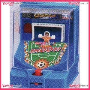 YCxカバヤ食品 12GジューCカラーボールゲームパーク×192個 +税 【xr】【送料無料(沖縄は別途送料)】