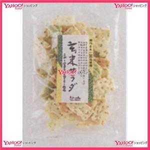 80G 玄米サラダ