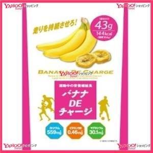 43G バナナDEチャージ