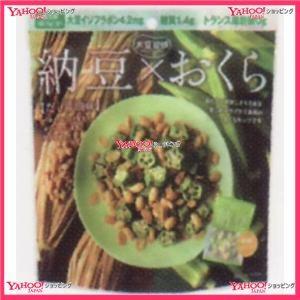 6袋 大豆習慣 納豆×おくら