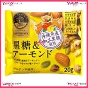 20G ナッツスナッキングTP黒糖&アーモンド
