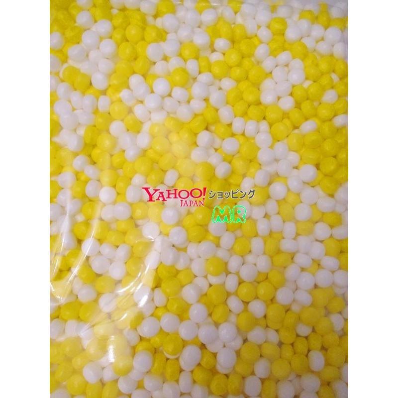 【メール便送料無料】YCおかし企画 ホワイト&イエロー糖衣ラムネ 1キロ入り×1袋 +税