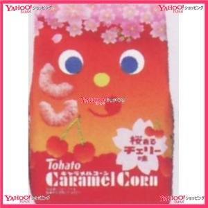 77G キャラメルコーン桜香るチェリー味