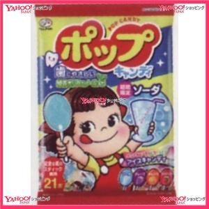 21本 ポップキャンディ袋
