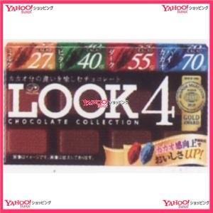 52G ルック4チョコレートコレクション