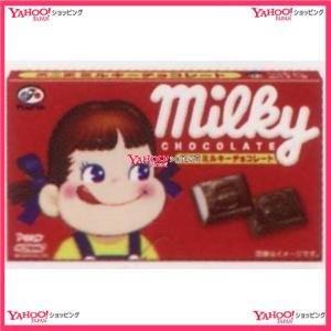 12粒 ミルキーチョコレート