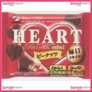 42G ハートチョコレートピーナッツミニMP