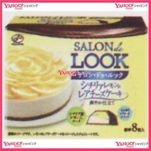 55G サロンドゥルックシチリアレモンのレアチーズケーキ