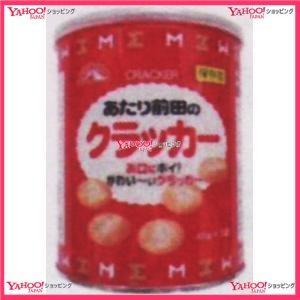 保存缶あたり前田のクラッカー