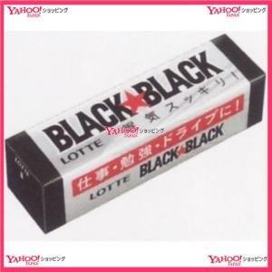9枚 ブラックブラック