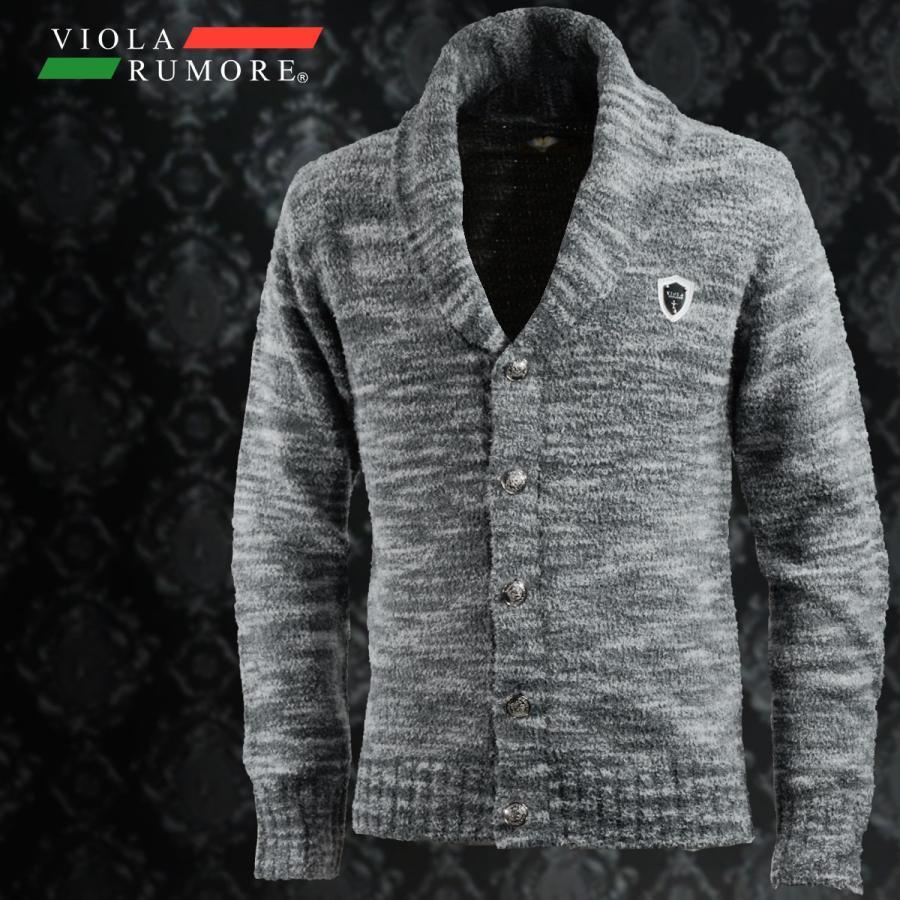ニットジャケット ショールカラー (グレー灰) 81146 モールニット VIOLA rumore ヴィオラルモア カーディガン 長袖 薄手 ムラ柄 メンズ