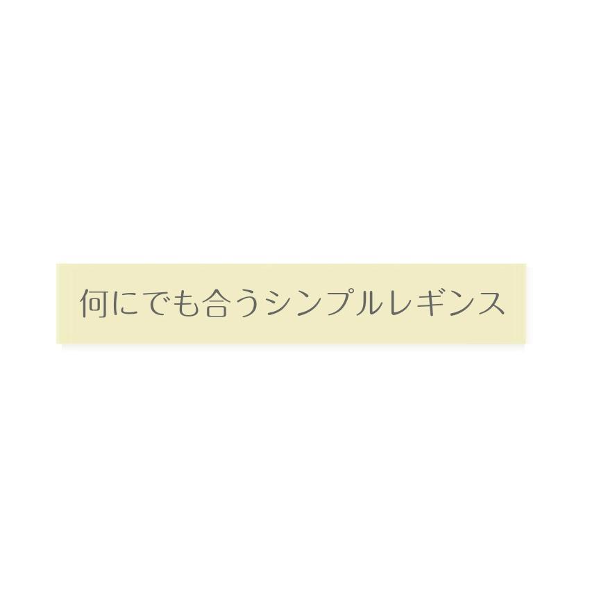 ミセス ハイミセスパンツ  レギンス ハイテンション ウエストゴム|mrspants-clover|06