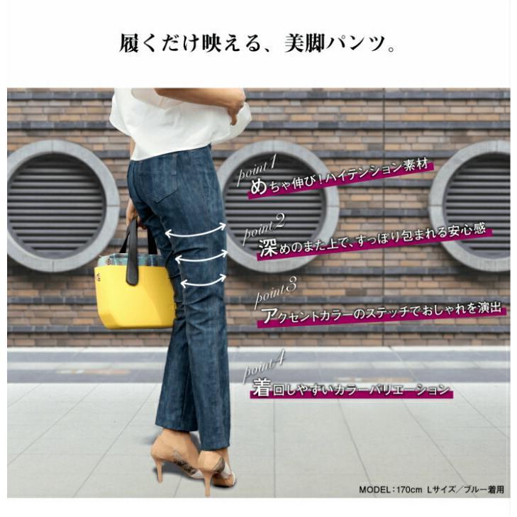 ミセス ハイミセスパンツ  デニムプリントハイテンション ウエストゴム|mrspants-clover|02