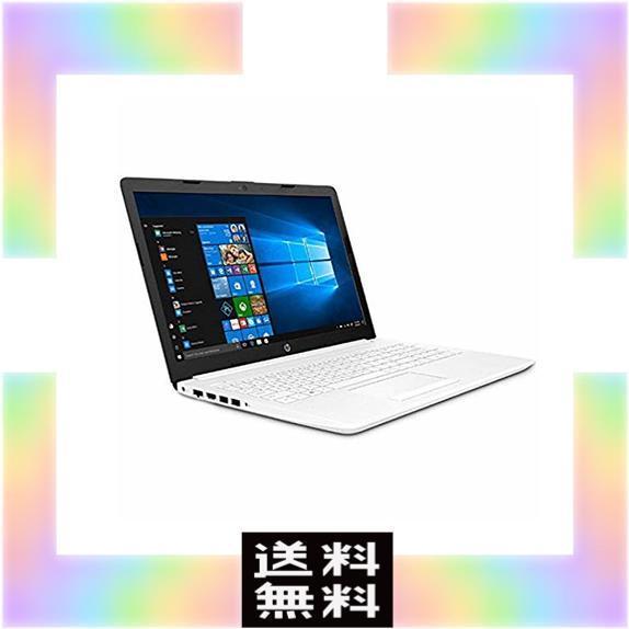 Officeセット·SSD搭載 HP 15-db0000 Windows10 Home 64bit AMD A4-9125 デュアルコアAPU 4GB